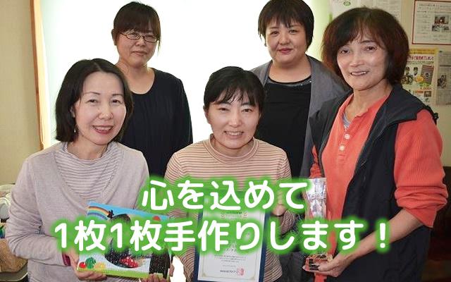 (株)オフィス・タカハシ